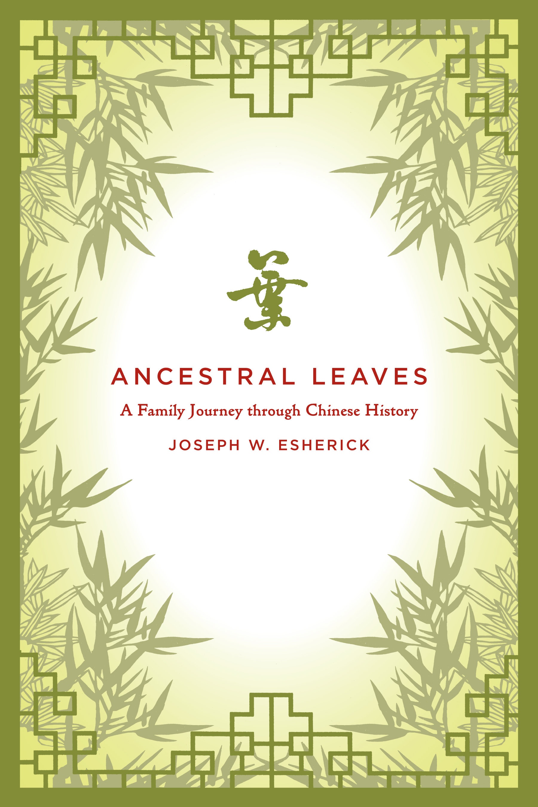 Ancestral Leaves