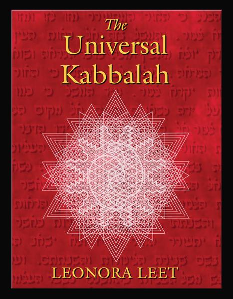 The Universal Kabbalah