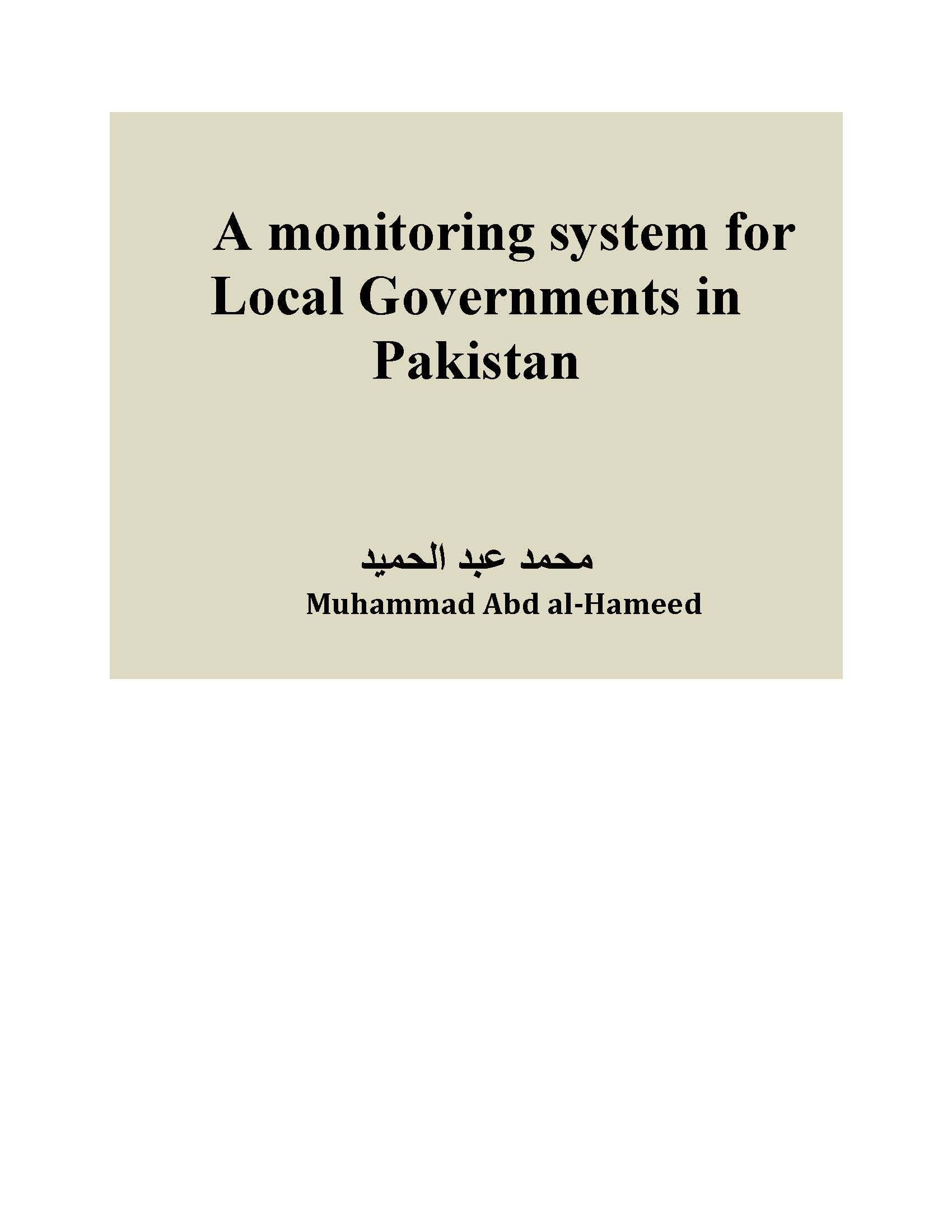 A monitoring system for Local Governments in Pakistan