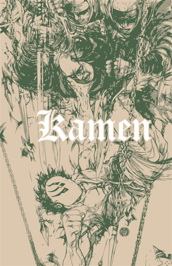 Kamen By: Gunya Mihara,Harvey Tolibao,Richard Rodriguez