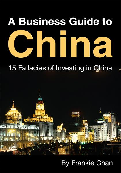 A Business Guide to China