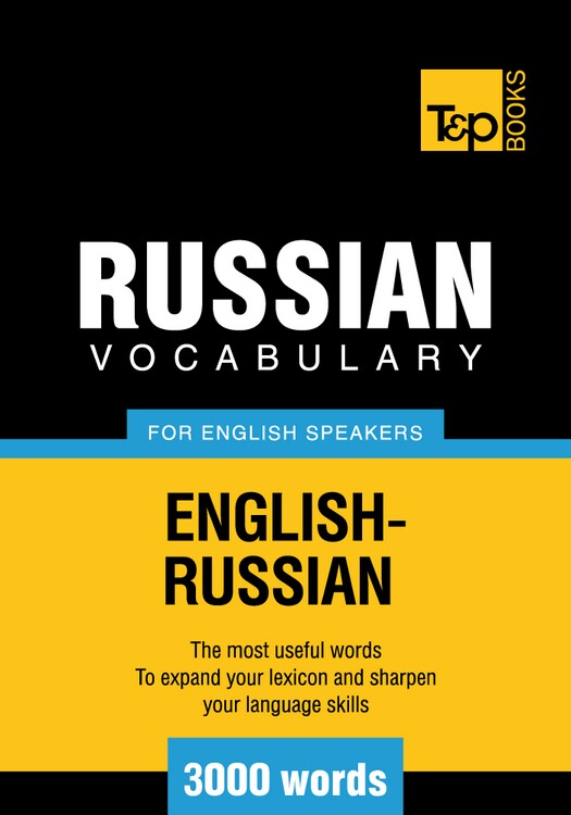 Russian Vocabulary for English Speakers - 3000 Words By: Andrey Taranov