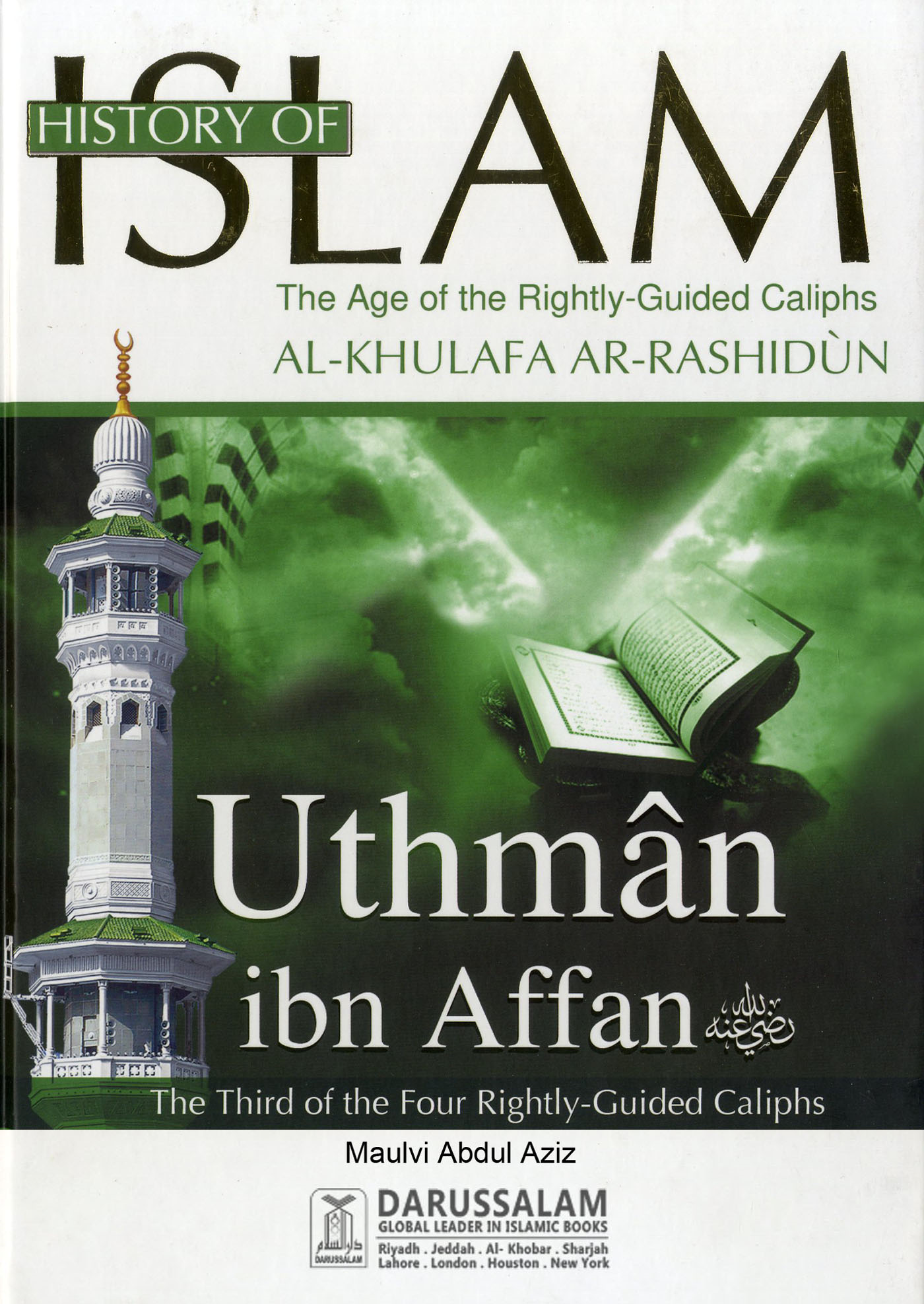 1230000202350 - Darussalam Publishers, Maulvi Abdul Aziz: Uthman bin Aff'an (May Allah be pleased with him) - كتاب