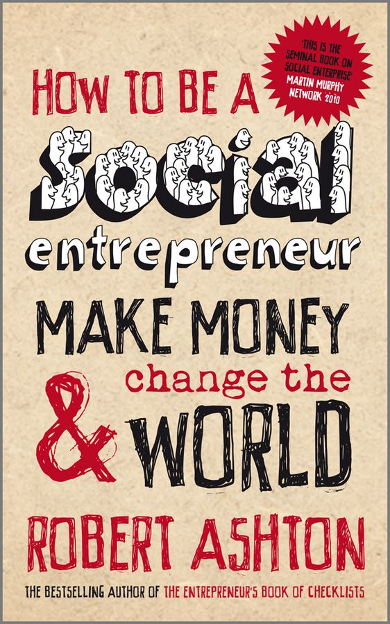 How to be a Social Entrepreneur