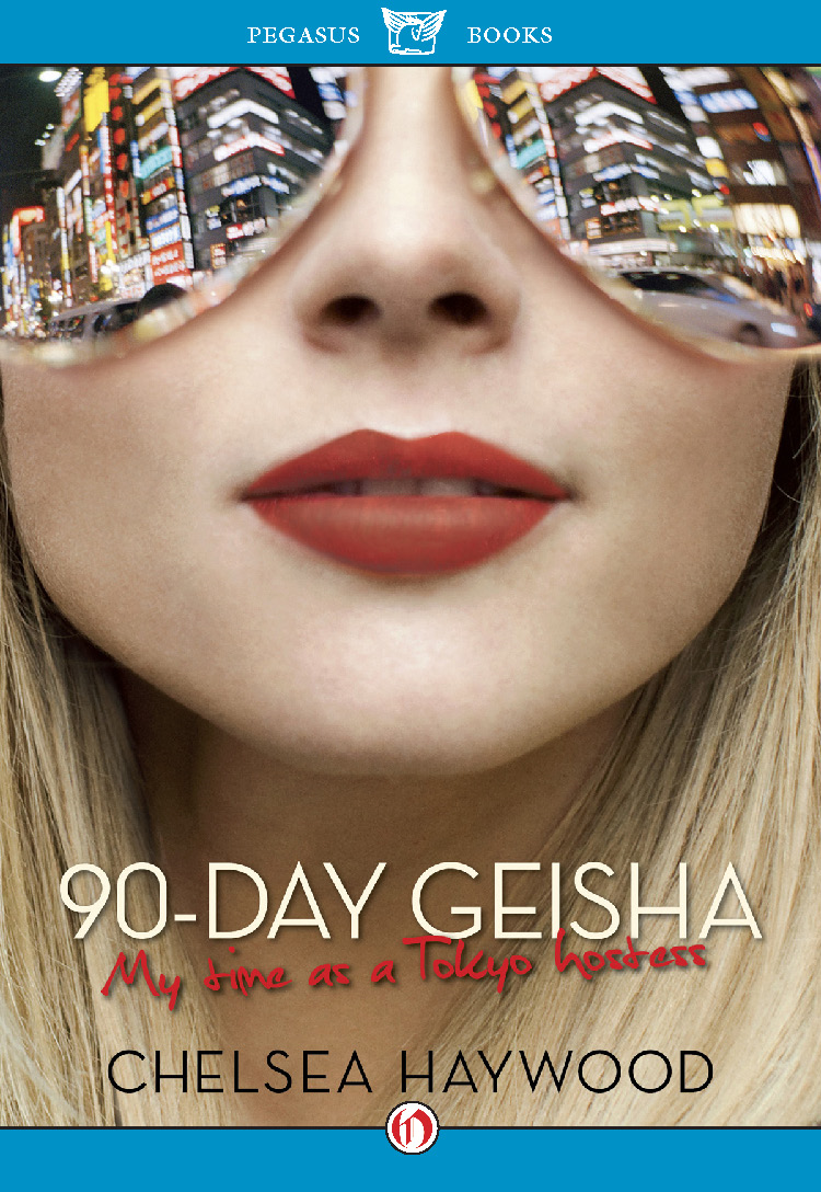 90-Day Geisha