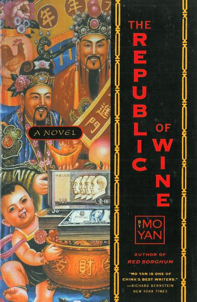 The Republic of Wine: A Novel By: Mo Yan, Howard Goldblatt