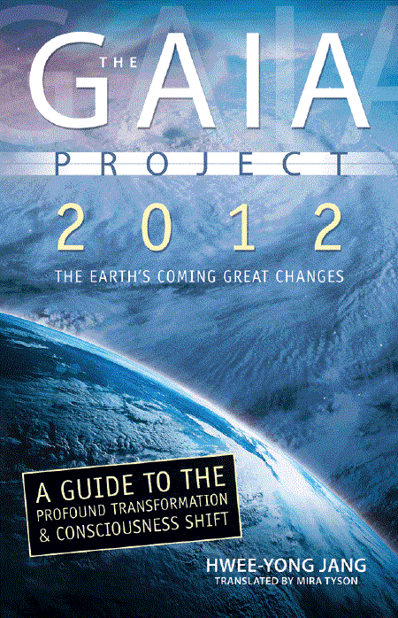 The Gaia Project: 2012; The Earth's Coming Great Changes By: Hwee-Yong Jang