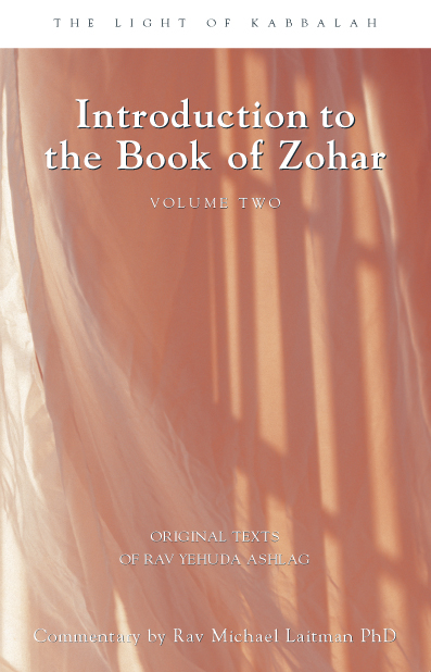 Introduction Book of Zohar V2 By: Rav Yehuda Ashlag