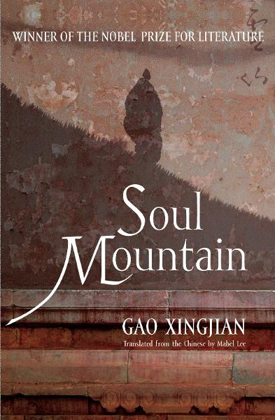 Soul Mountain By: Gao Xingjian