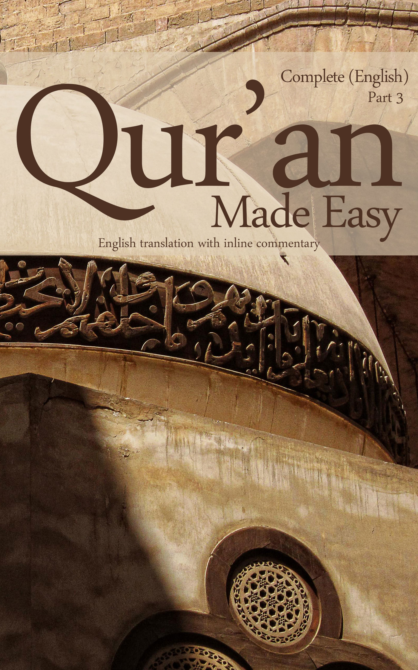 Quran Made Easy Part 3