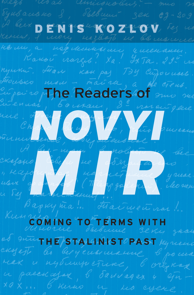 The Readers of <i>Novyi Mir</i>