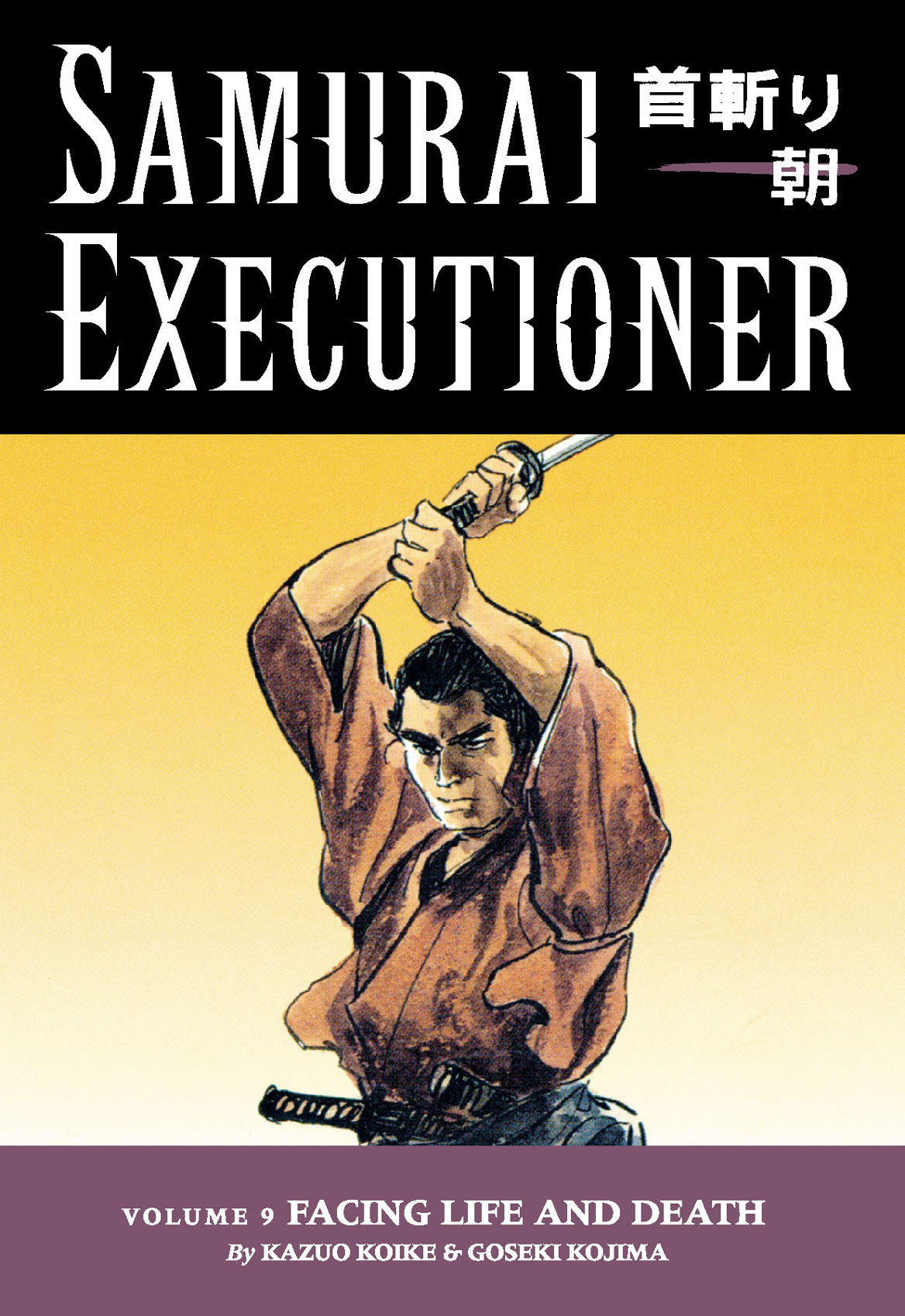 Samurai Executioner Vol. 9