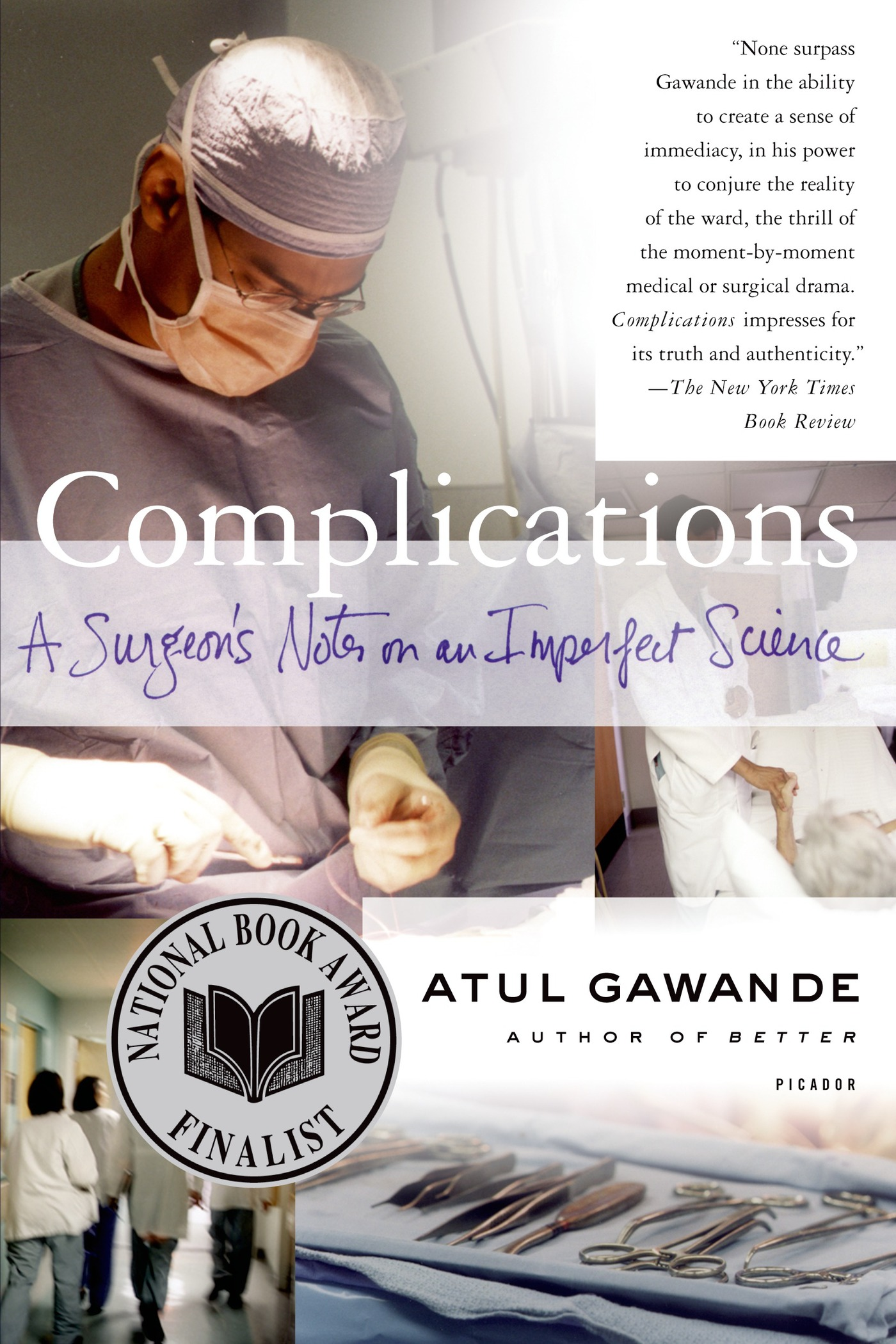 Complications By: Atul Gawande