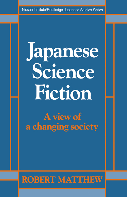 Japanese Science Fiction