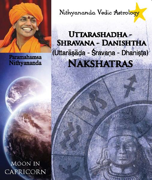 Nithyananda Vedic Astrology: Moon in Capricorn By: Paramahamsa Nithyananda
