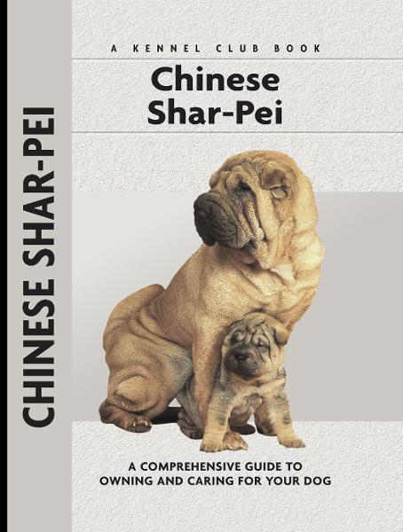 Chinese Shar-Pei By: Juliette Cunliffe