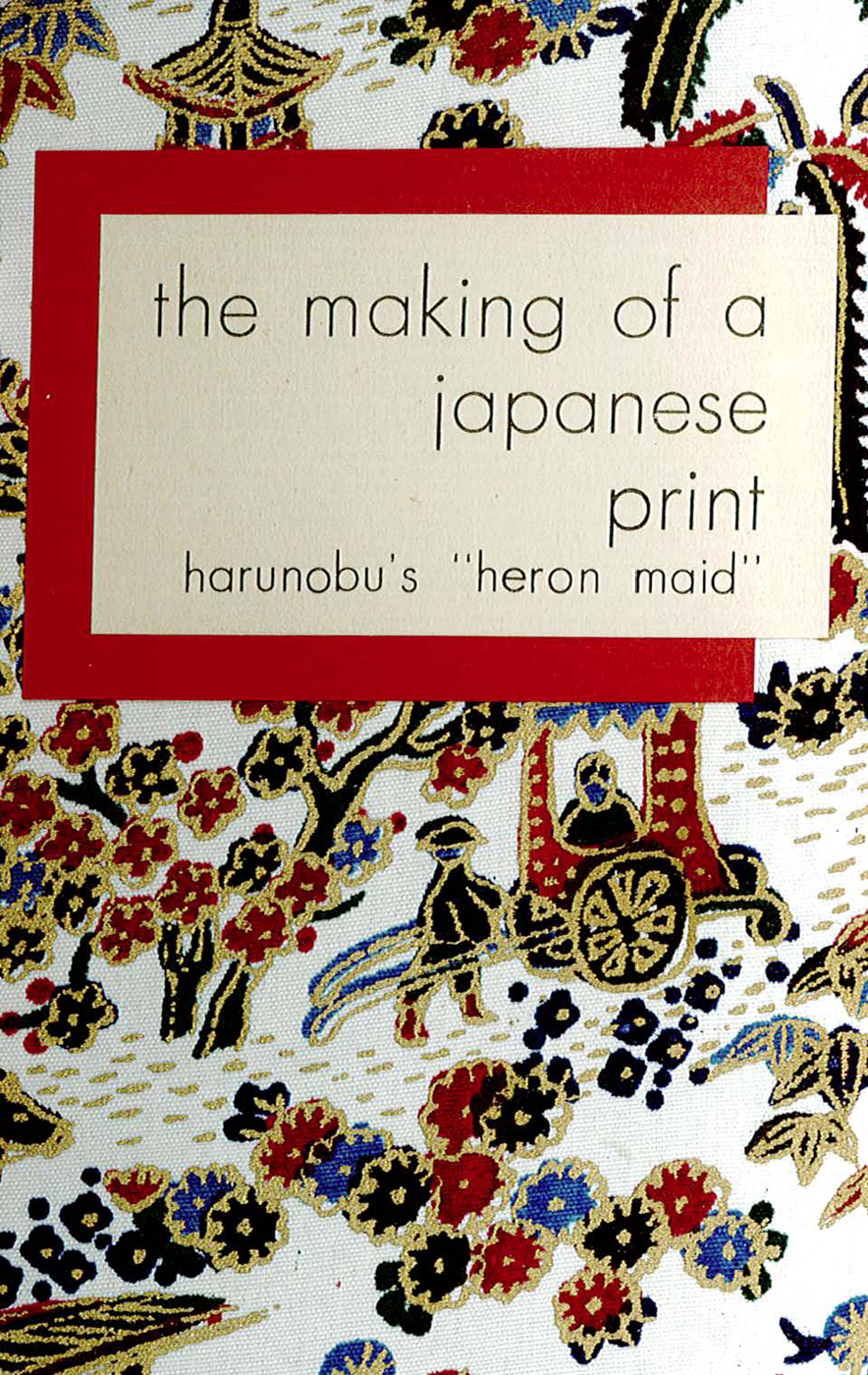 The Making of a Japanese Print