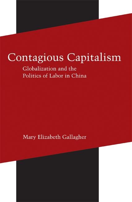 Contagious Capitalism By: Mary Elizabeth Gallagher