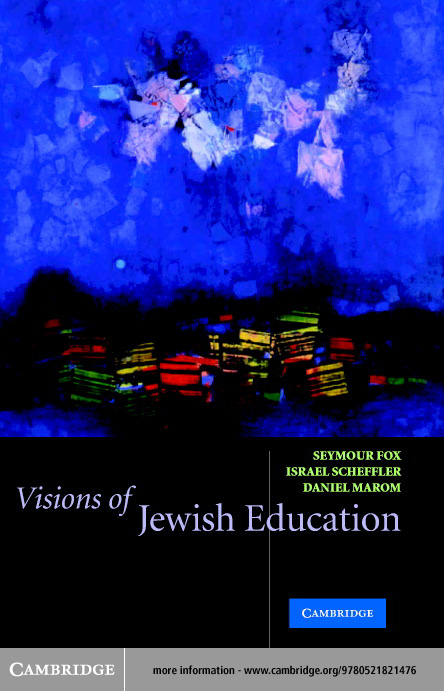 Visions of Jewish Education By: Fox, Seymour