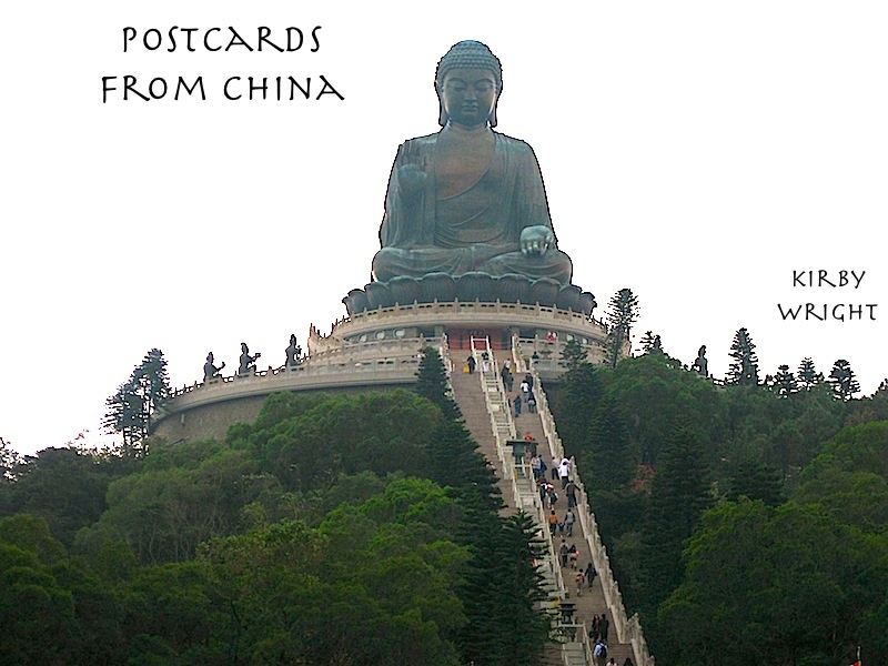 POSTCARDS FROM CHINA By: Kirby Wright