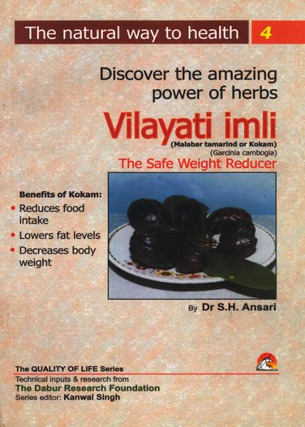 Vilayati Imli (Garcinia Cambogia) - The Safe Weight Reducer