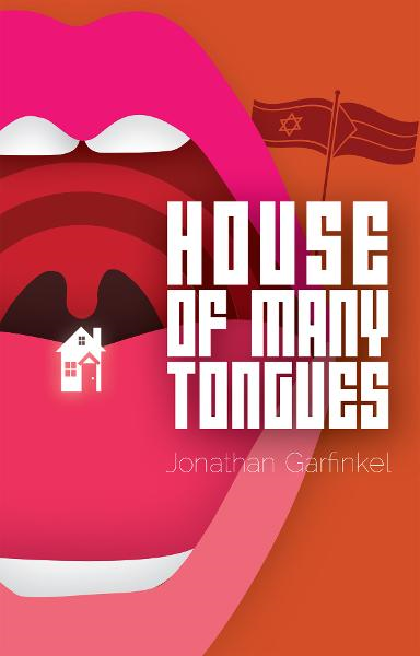 House of Many Tongues By: Jonathan Garfinkel