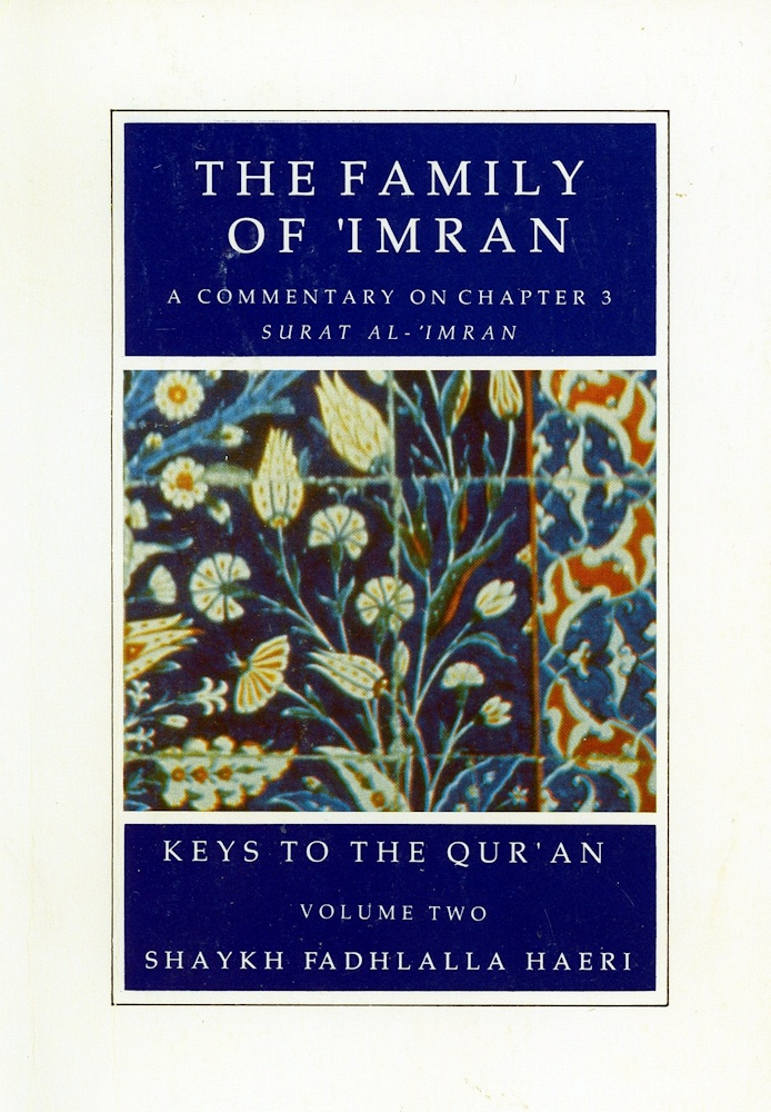 The Family of 'Imran By: Shaykh Fadhlalla Haeri