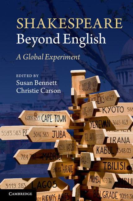 Shakespeare Beyond English A Global Experiment