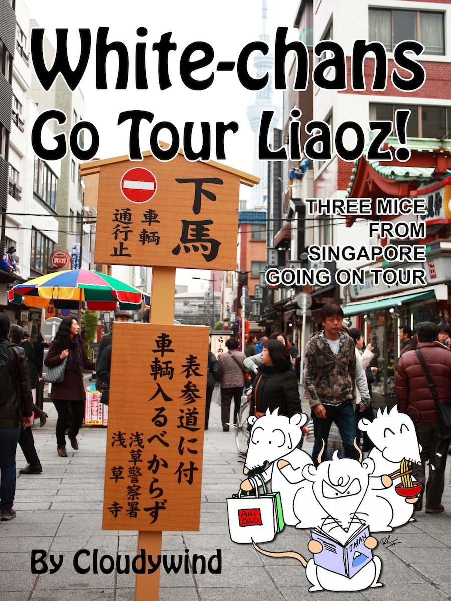 White-chans go tour liaoz! By: Cloudywind