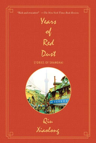 Cover Image: Years of Red Dust