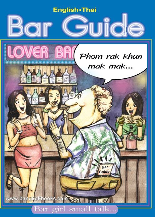 English-Thai Bar Guide