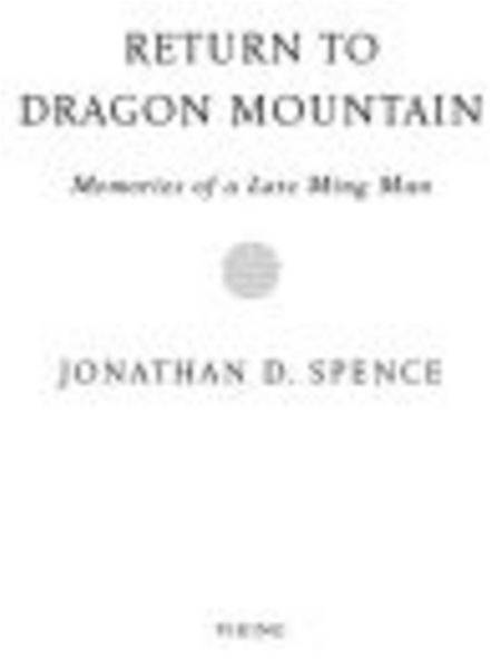 Return to Dragon Mountain: Memories of a Late Ming Man
