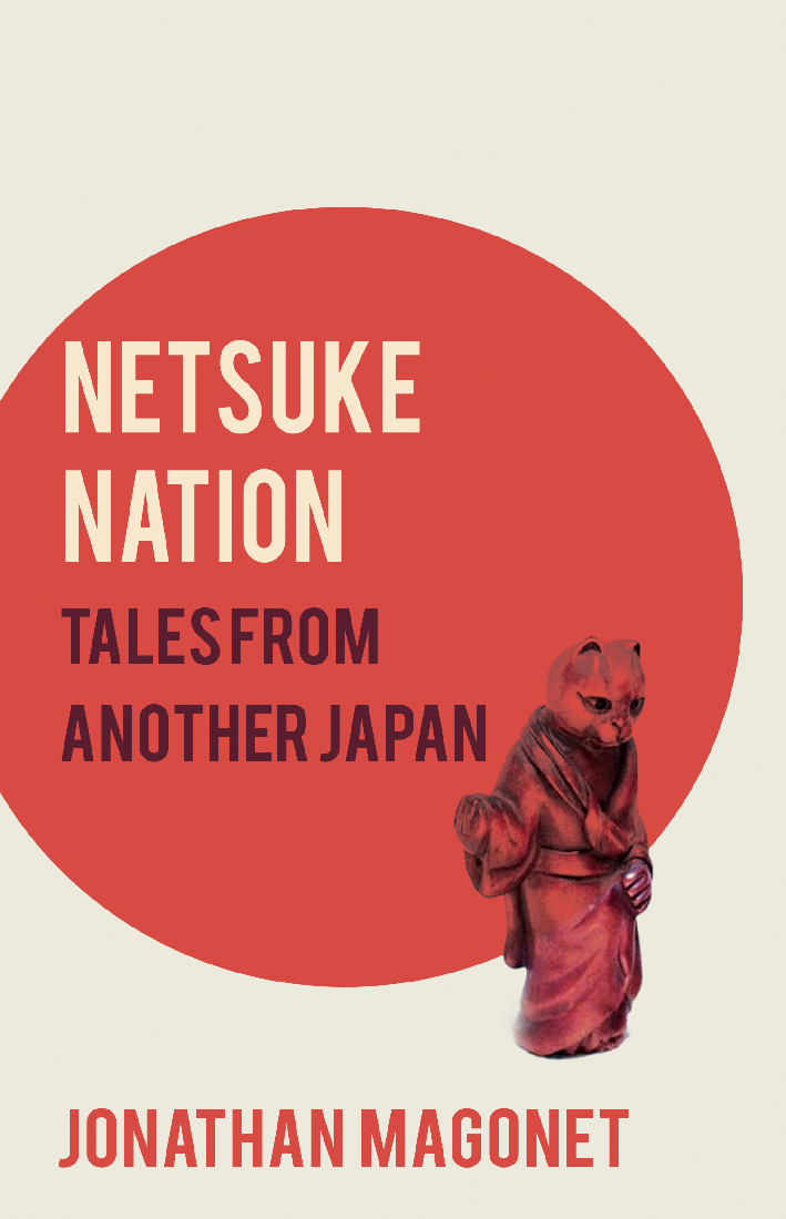 Netsuke Nation