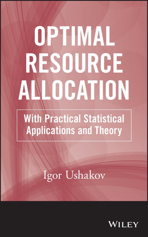 Optimal Resource Allocation
