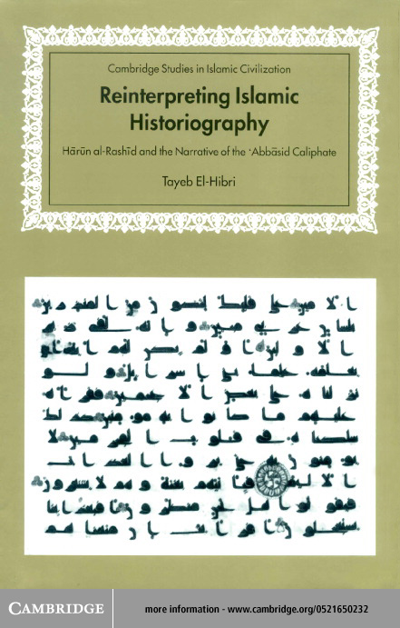 Reinterpreting Islamic Historiography