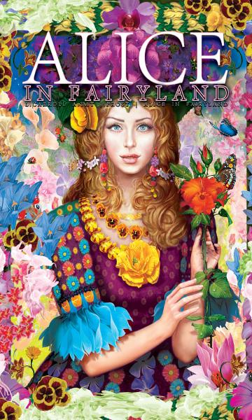 Alice in Fairyland (Ebook Edition)