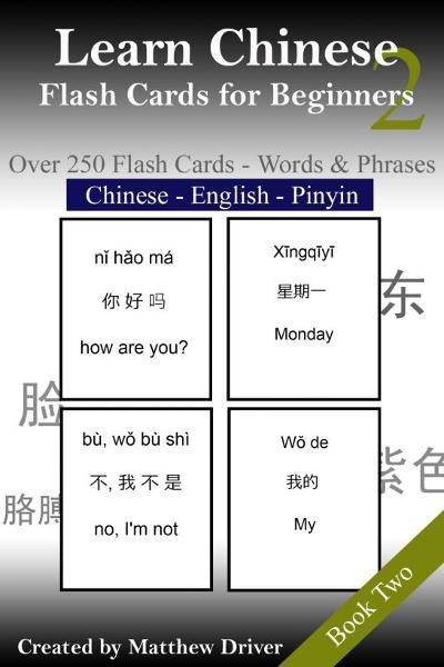 Learn Chinese: Flash Cards for Beginners. Book 2