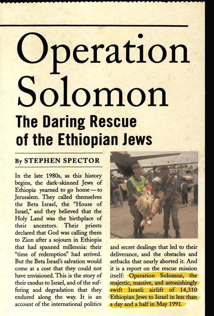 Operation Solomon : The Daring Rescue of the Ethiopian Jews