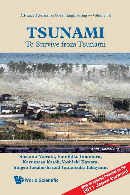 TSUNAMI: TO SURVIVE FROM TSUNAMI By: TAKAYAMA TOMOTSUKA ET AL