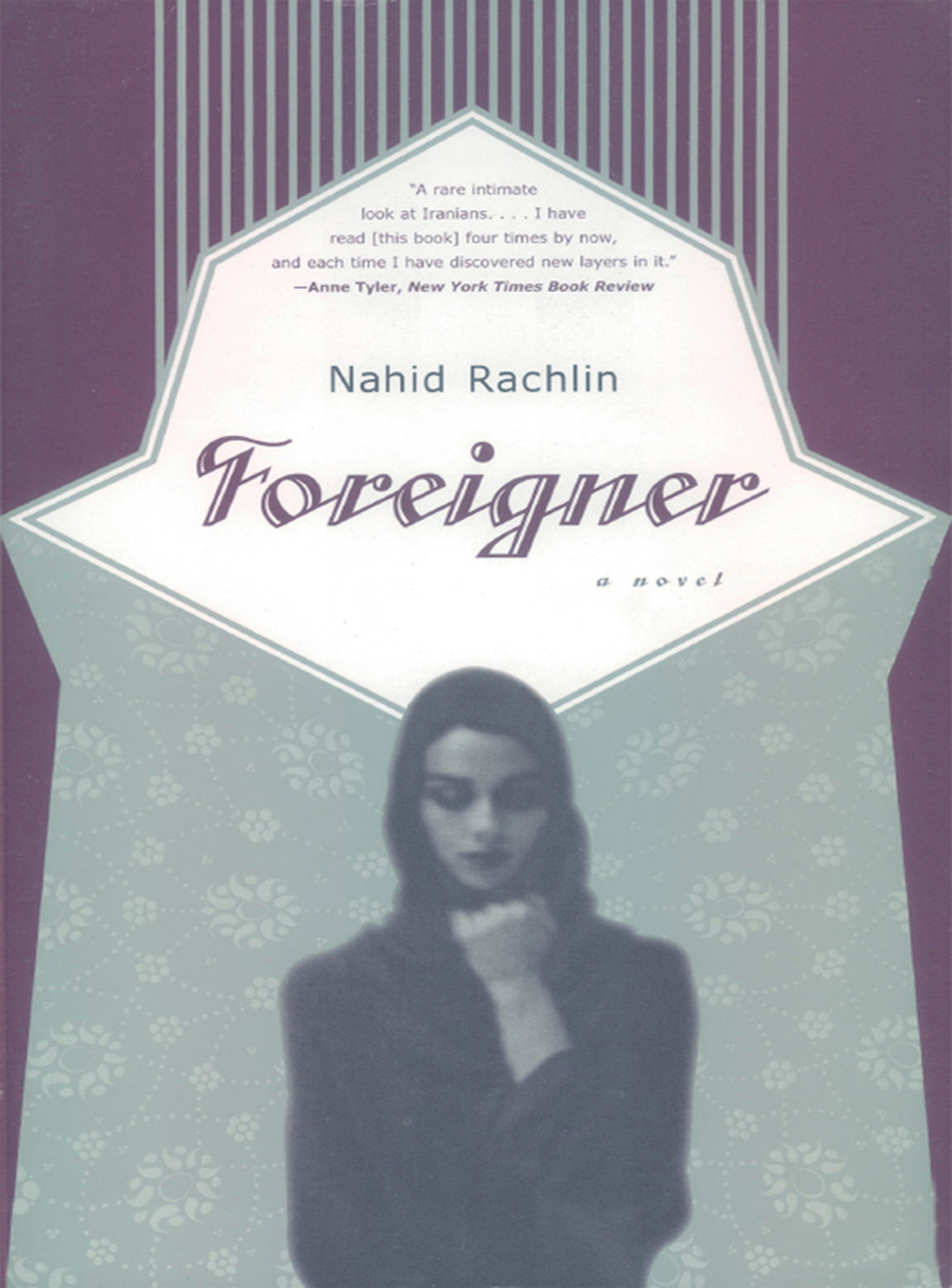 Foreigner: A Novel
