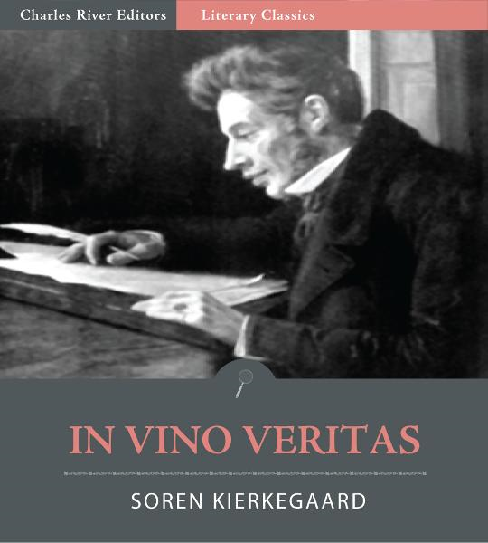 In Vino Veritas (The Banquet)