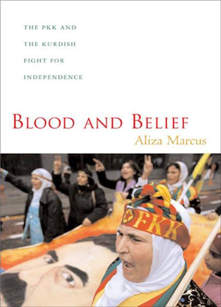 Blood and Belief By: Aliza Marcus