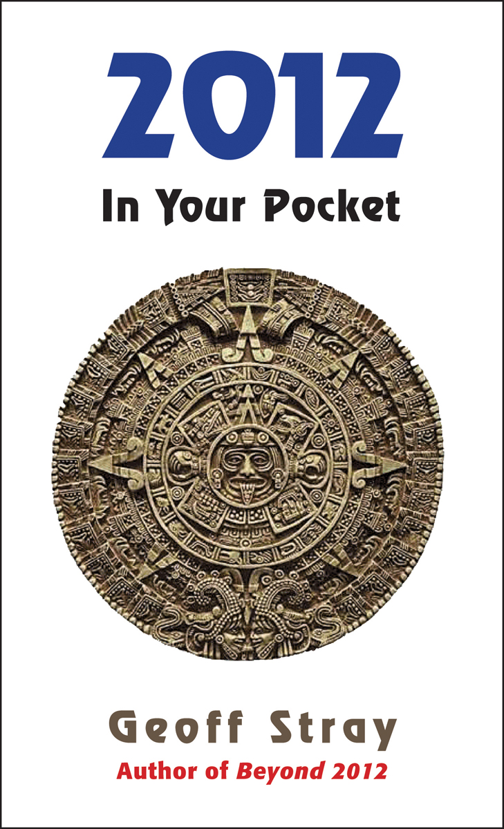 2012 In Your Pocket
