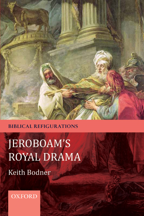 Jeroboam's Royal Drama
