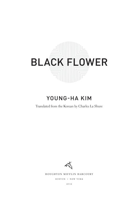 Black Flower By: Young-ha Kim