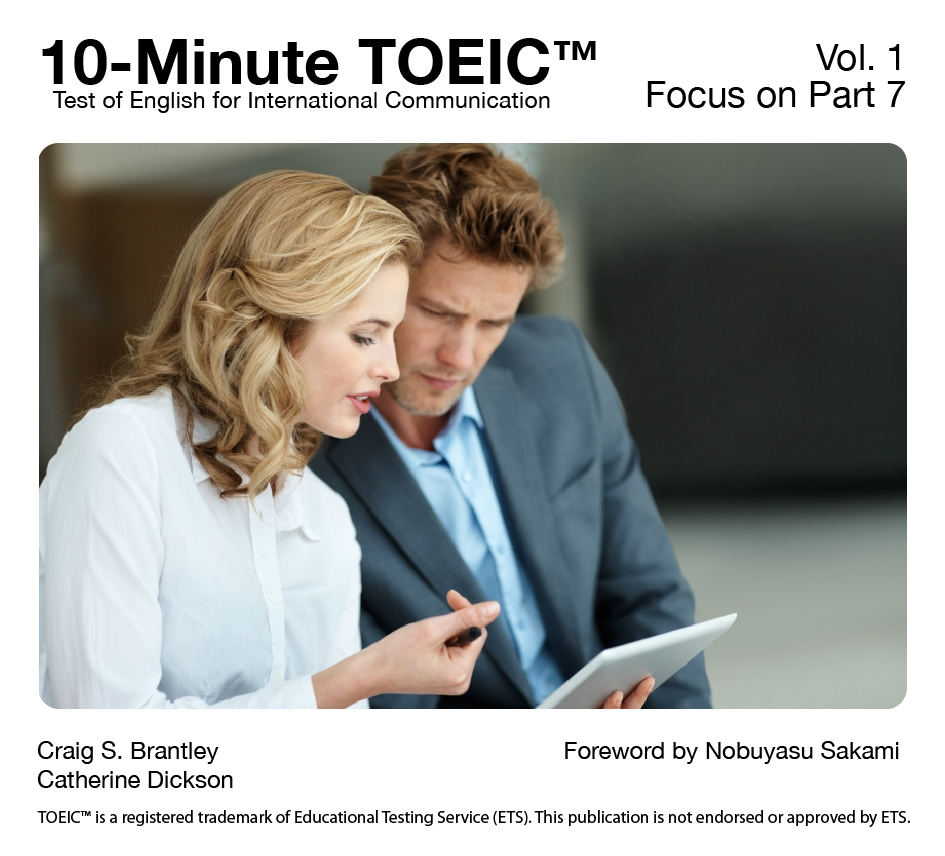 Focus on TOEIC Part 7 (Double Passages)