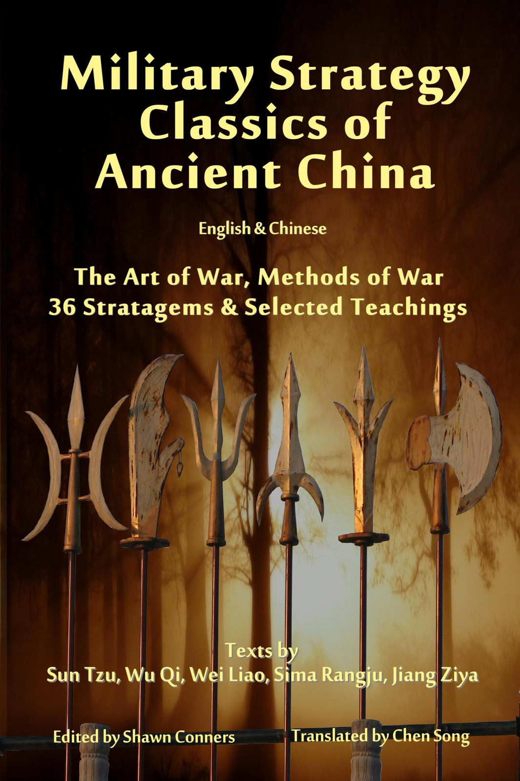 Military Strategy Classics of Ancient China - English & Chinese
