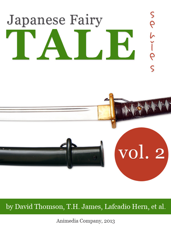 Japanese fairy tales series (Volume 2) Illustrated edition