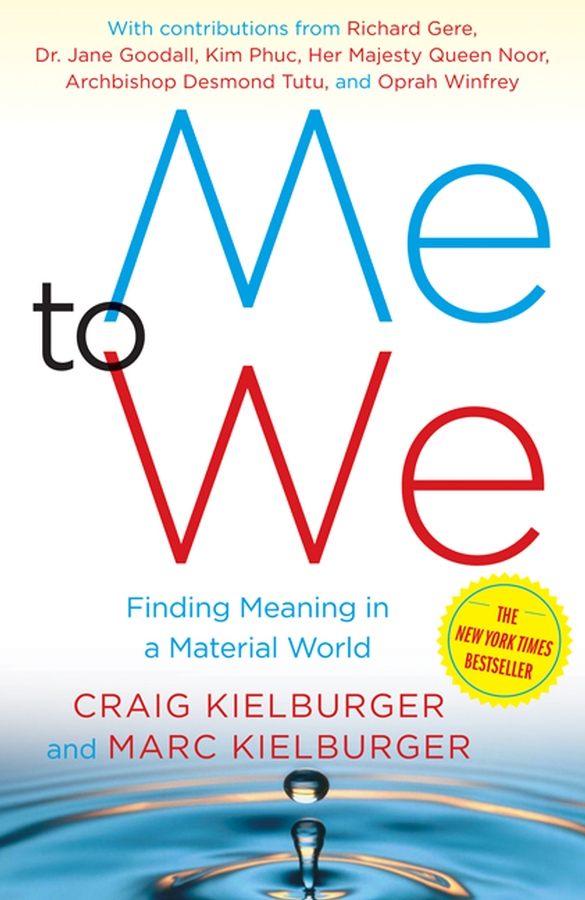 Me to We By: Craig Kielburger,Marc Kielburger