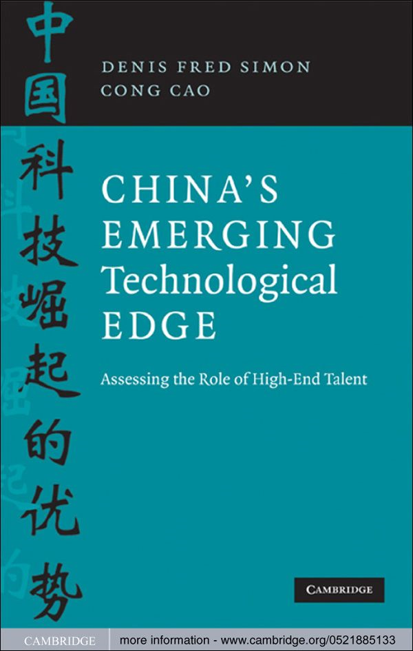 China's Emerging Technological Edge
